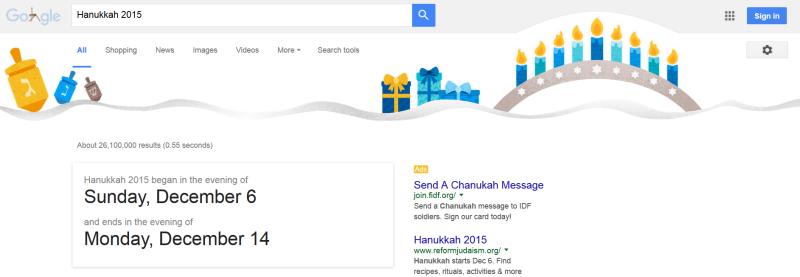hannukka-2015-google